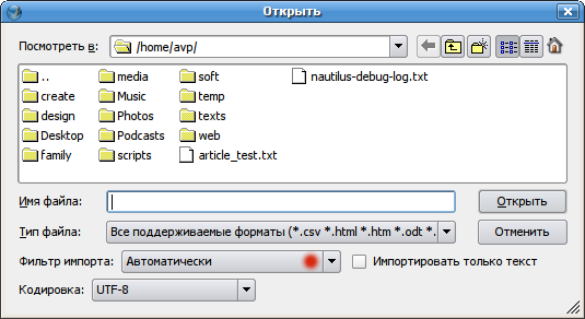 Laying out articles ru 03file dialog.png.png